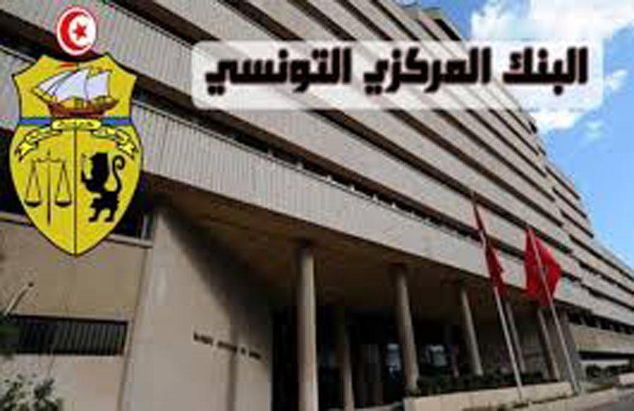 مؤشر الخدمات البنكية في تونس يرتفع الى 131 خلال سنة 2015
