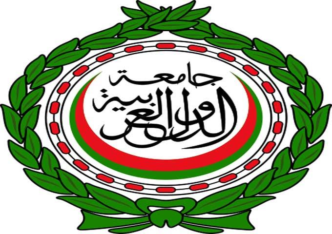 القمة العربية تعقد في الرياض يوم 15 أفريل