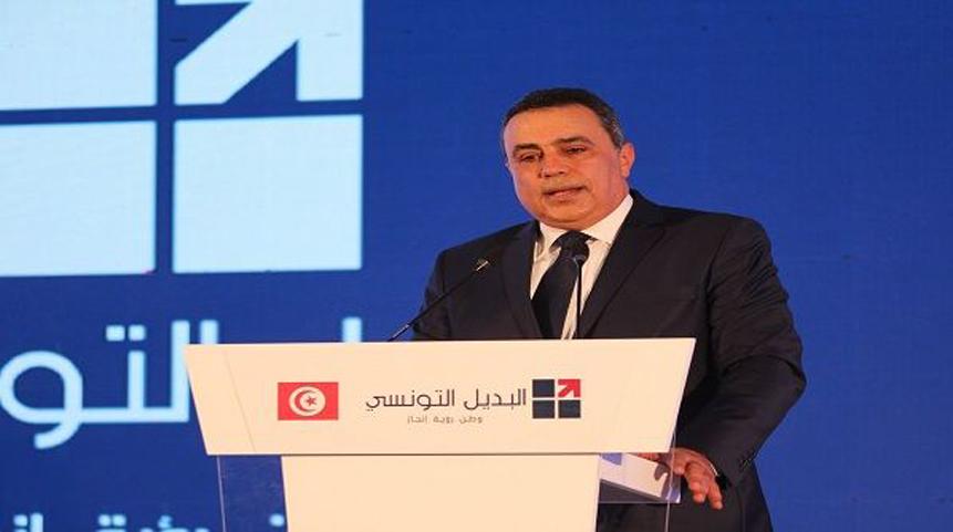 حزب البديل التونسي