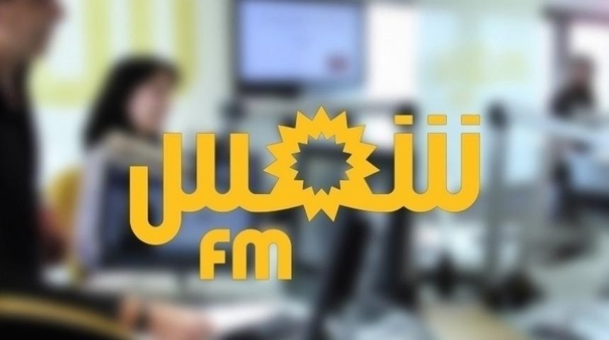 """انهاء اعتصام إذاعة """"شمس أف أم"""" بعد التوصل إلى اتفاق مع رئاسة الحكومة"""