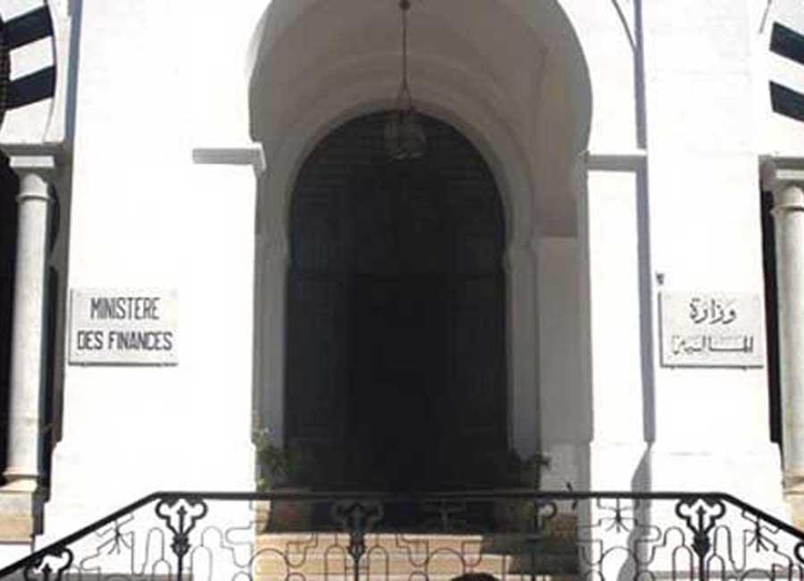 وزارة المالية تحذر من التعامل مع الأطراف المتعاطية لنشاط مالي دون ترخيص