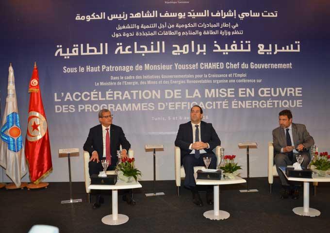 Image result for النجاعة الطاقية في تونس