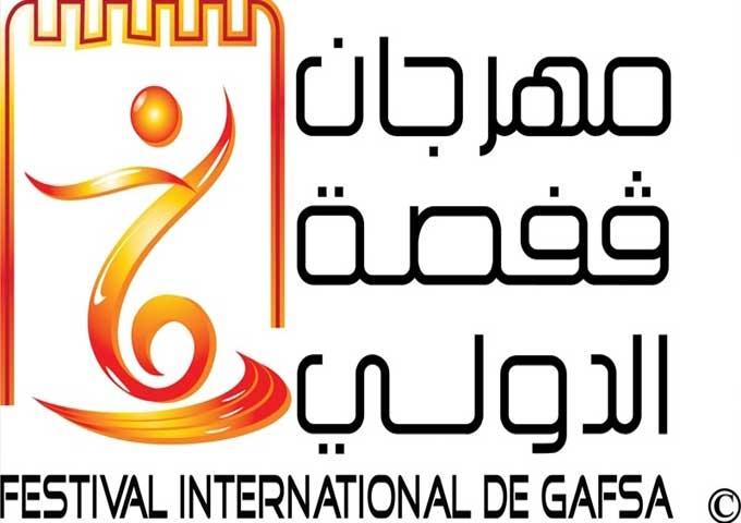 الفنان صابر الرباعي يفتتح فعاليات مهرجان قفصة الدولي في دورته الثامنة والثلاثين