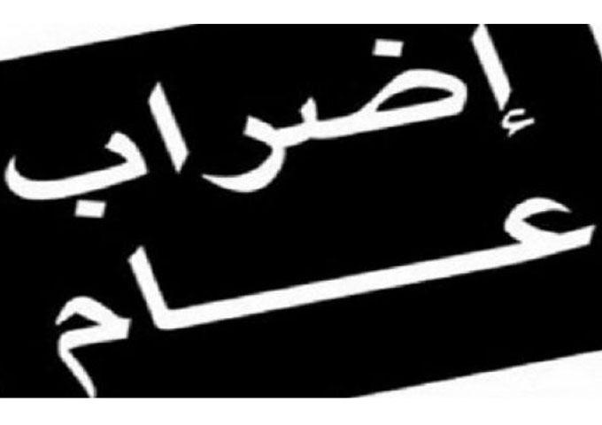 إضراب عام للنقل بنابل وزغوان يوم الجمعة 20 جانفي الجاري