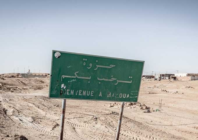 إحداث منطقة للتبادل الحر مع الجزائر أهمّ انتظارات أهالي بلدية حزوة