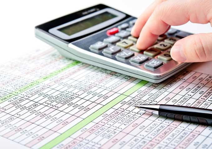 إيداع التصريح السنوي بالضريبة على الدخل بعنوان سنة 2016 من قبل التجار