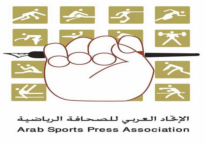 تونس عاصمة إعلام الرياضة العربية العسكرية والمدنية