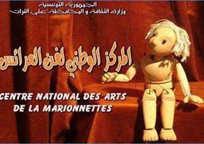 أعمال المركز الوطني لفن العرائس تجوب الولايات والجهات احتفاء باليوم العالمي للمسرح