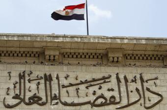 القضاء المصري يعاقب 3 مصريين و6 إسرائيليين بالسجن المؤبد لإدانتهم بالتجسس