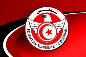 تصفيات مونديال 2018: المنتخب التونسي يجري حصته التدريبية قبل الأخيرة وخليفة يتغيب بسبب الإصابة