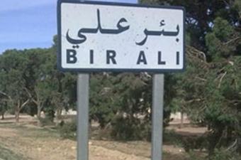 بئر علي بن خليفة