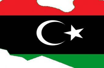 المجلس الرئاسي لحكومة الوفاق الليبية يشكل 7 مناطق عسكرية