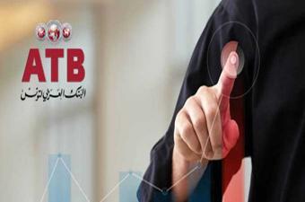 البنك العربي لتونس يرافق وزارة التربية في مشروع رقمنه المدرسة التونسية