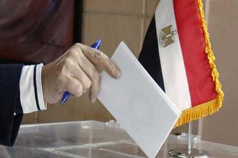 بدء انتخابات الرئاسة المصرية