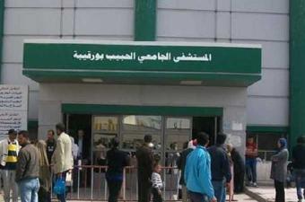 الأطباء يحتجون على ظروف ختان جماعي في مستشفى الحبيب بورقيبة بصفاقس