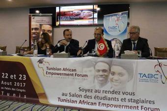 مجلس الأعمال  التونسي الإفريقي ينظم  أوّل منتدى  يتناول مشاكل الطلبة والمتربصين  الأفارقة بتونس