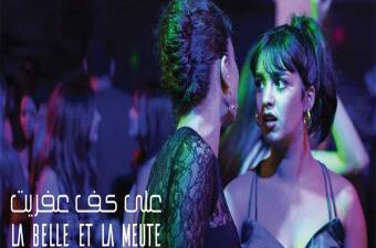 """فيلم """"على كف عفريت"""" لكوثر بن هنية يتوج بجائزة التحكيم الخاصة لمهرجان السينما المتوسطية ببروكسال"""