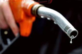 محطات بيع الوقود