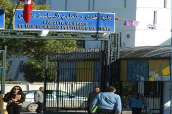 طلبة كلية العلوم بتونس في إضراب مفتوح احتجاجا على مقاطعة الأساتذة لمشاريع التخرج