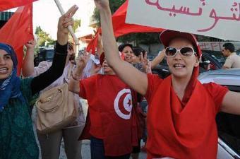 """فتح باب الترشح أمام النساء للاستفادة من مشروع """"مشاركة المرأة للنهوض والابتكار في تونس"""""""