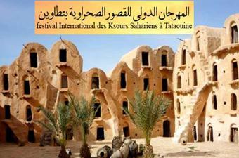 المهرجان الدولي للقصور الصحراوية