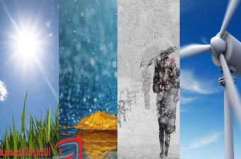أحوال الطقس