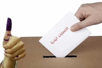 تسجيل أوّل ترشّح لقائمة ائتلافية على مستوى الجمهورية في بن عروس
