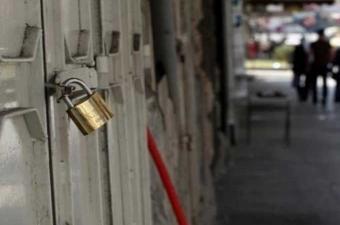 إضراب شامل في الأراضي الفلسطينية تنديدا بزيارة بنس