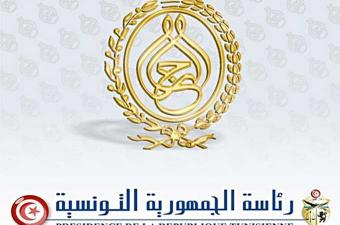 رئيس الجمهورية يصدر عفوا خاصا لفائدة 196 سجينا بمناسبة عيد الفطر