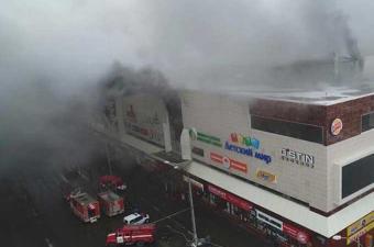 41 طفلا لقوا حتفهم في حريق مركز التسوق في روسيا