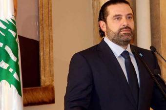 رئيس وزراء لبنان سعد الحريرى يعلن استقالته