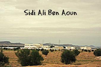 إحياء الذكرى الرابعة لشهداء سيدي علي بن عون في سيدي بوزيد