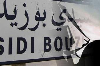 سيدي بوزيد: القضاء على عنصر إرهابي ثان في العملية الأمنية بسيدي بوزيد