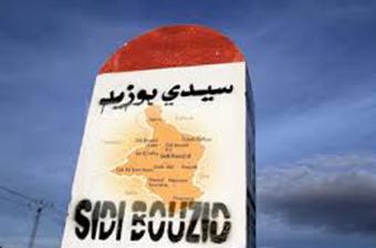 إيقاف عدد من المحتجين من معتمدية المكناسي إثر اقتحامهم مقر ولاية سيدي بوزيد