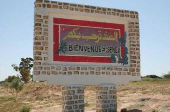تدشين ساحة الشهيد في مدينة السّند من ولاية قفصة تخليدا لأرواح شهداء المؤسستين العسكرية والأمنية