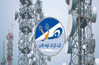 تقرير: تطور عائدات قطاع الاتصالات ب2ر6 بالمائة خلال سنة 2016