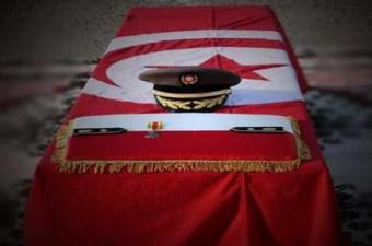 قائمة شهداء قوات الحرس والأمن الوطنيين
