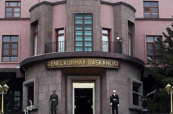 رئاسة الأركان التركية