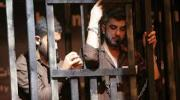الأسرى الفلسطينيون يواصلون إضرابهم عن الطعام في السجون الإسرائيلية لليوم