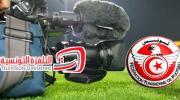 التلفزة التونسية الناقل الحصري لمباريات بطولة الرابطة المحترفة الأولى لمدة 3 مواسم