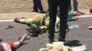 حادث مرور المكناسي