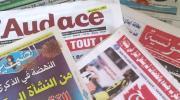 صحف وجرائد