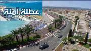 وزير الداخلية يعطي إشارة انطلاق العطلة الآمنة ببنزرت