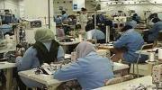 منظمة الأعراف: الإسراع بعقد مجلس وزاري مضيق خاص بقطاعي النسيج والجلود والأحذية