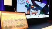 افتتاح الدورة 19 للمهرجان العربي للإذاعة والتلفزيون