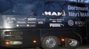 رابطة أبطال أوروبا: تعزيز الإجراءات الأمنية حول فندق ريال مدريد بعد تفجيرات دورتموند