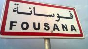 عدد من أهالي فوسانة من ولاية القصرين يلقون القبض على عنصر إرهابي
