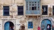 إخلاء القصر الحسيني بحمام الأنف من متساكنيه
