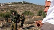 الحكومة الفلسطينية تدين مصادرة إسرائيل آلاف الدونمات شمال الضفة الغربية
