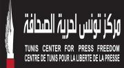 مركز تونس لحرية الصحافة: تسجيل حالات منع مباشر للصحفيين وتهديد بالقتل من قبل جهة مجهولة